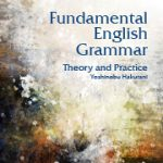 Fundamental English Grammar