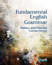 Fundamental English Grammar